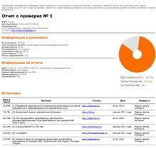 Блог компании Дипломерс diplomers Аннотация к дипломной работе  Статьи по теме