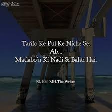 Quran Motivational Quotes In Hindi Nusagates