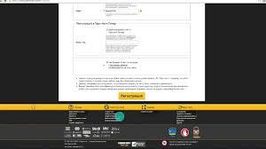 Http regbookmaker ru parimatch registracija bonus