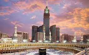 Mecca wallpaper ...