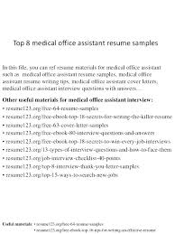 Office Assistant Resume Skills Magnificent Medical Office Assistant Resume Samples Cover Letter For Medical