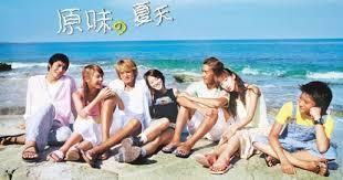 Original Scent of Summer Poster, 2003