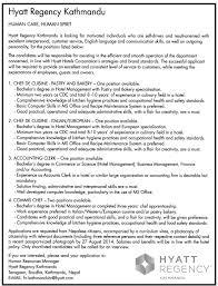 com newspaper accounting clerk job vacancy newspaper accounting clerk job vacancy deadline 27 2014 hyatt regency