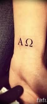 фото омега тату 13082019 055 Omega Tattoo Tattoo Photoru