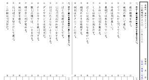 漢字ドリル無料ダウンロード集漢字は無料プリントが使える すたろぐ