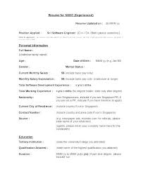 Resume Examples Skills Resume Samples Skills Software Engineer ...