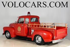 1949 Chevrolet 3100 | Volo Auto Museum