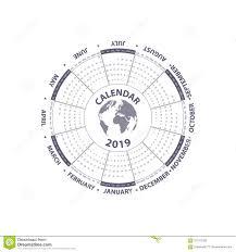 Circle Calendar Template 2019 Calendar Template Circle Calendar Template Calendar
