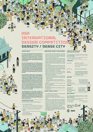International Design Competition 2016 Gallery Of Asa International Design Competition Dense City 1