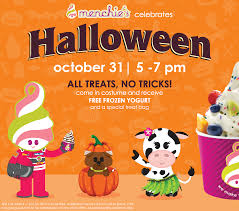 menchie s frozen yogurt halloween spooktacular treat downers first 6 oz from 5 7pm 0n 10 31 2016 are additional ounces are at cost to guest limit one per guest not to be combined any other offer