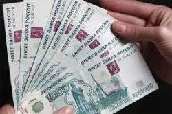 Актуальная тема Страница Издательский дом Украина Бизнес Заявления о формировании Нацбанком резервов в рублях несет значительные курсовые риски