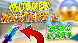 #mm2 #mm2codes #mm2codes2021 #murdermystery #murdermystery2 #murdermystery2codes. 2020 Codes In Mm2 07 2021