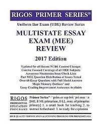 rigos primer series uniform bar exam ube review multistate essay  stock photo