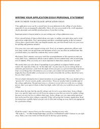 best college application essay service