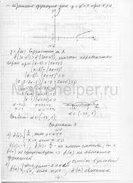 Решебник к сборнику контрольных работ по алгебре для класса  glizburg 10 0ch0004 601x823