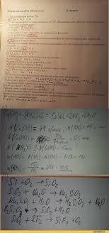 Не сочтите за тупого шкальника но может есть на джое тру химики  Контрольная работа Неметаллы 11 вариант 1 Мне ю ней фонов к атоме