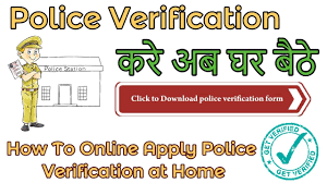 How To Online Police Verification Form At Home Youtube