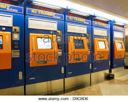 Nj Transit Ticket Vending Machines Fascinating New Jersey Transit Ticket Machines At Penn Station New York City