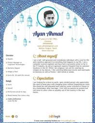 Muslim Marriage Biodata Format For A Boy | Ideas For The House ...