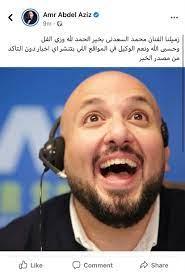 حقيقة وفاة الفنان محمد السعدني اليوم في مصر | وكالة سوا الإخبارية