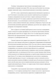 Дипломы курсовые рефераты Тексты Каталог фрилансеров Фрилансеры статья для публикации в университетском журнале