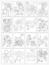 Small Picture Coloring Pages Of Pokemon Cards Blank pokemon card colouring