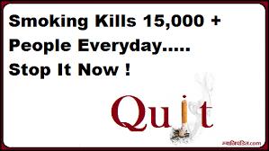 stop smoking essay persuasive essay smoking thesis writing exercises high school make jacobwitt rblx designs essay quit smoking essay