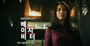 Image result for babysitter korean drama