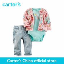 Carter's 3 pcs baby children kids Quilted Cardigan Set 127G232 ... & Carter's 3 pcs baby children kids Quilted Cardigan Set 127G232, sold by  Carter's China official Adamdwight.com