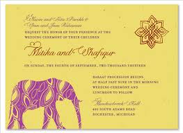indian wedding cards on curry yellow seeded paper ~ painted South Indian Wedding Cards indian wedding cards ~ painted elephant on curry seeded paper south indian wedding cards