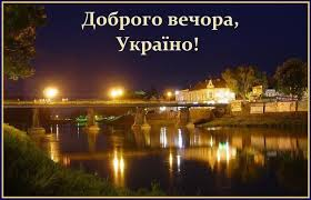 Доцент на Тернопольщине требовала от студента 8 тыс. грн за защиту диплома, - СБУ - Цензор.НЕТ 8015