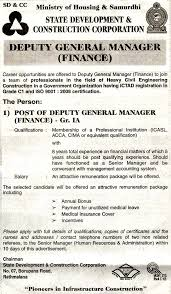 Deputy General Manager (Finance) – State Development & Construction ...