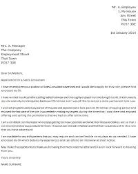Gallery Of Formatting A Letter Of Recommendation Guamreview Com