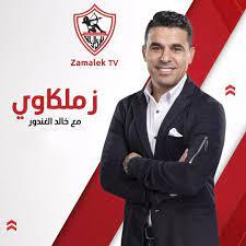 خالد الغندور بعد هدف ولتر بواليا : القاضية ممكن بتنفع في مباريات كثيرة