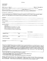 byu application essay byu admissions essay byu admission essay  byu admissions essay write byu admissions essay term paper academic service