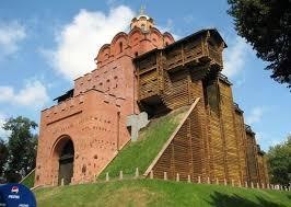 <b>Золотые ворота</b>, Киев: лучшие советы перед посещением