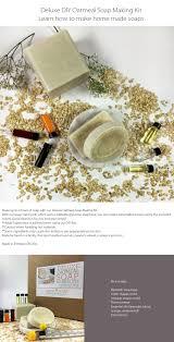 diy oatmeal soap making kit homemade soaps