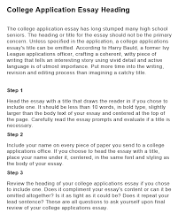 college entry essay prompts college application essay tips for beginners with