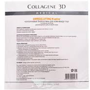 <b>Маски для</b> лица Medical Collagene 3D, купить <b>маску для</b> лица ...