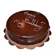Chocolaty Birthday Cake Kg Agra Gifts