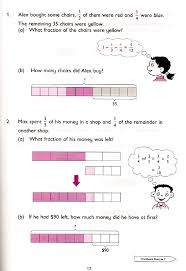 Samples for Primary Math U.S. Edition