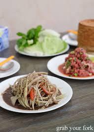 thai food cbd new orleans