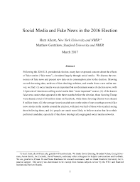 Fake Social The Issuelab And 2016 News - In Media Election