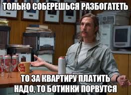 У п'яти районах Києва з 2 по 4 травня відключатимуть холодну воду - Цензор.НЕТ 9468