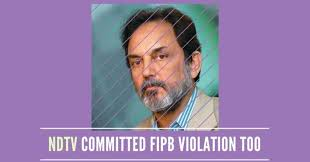 Prannoy Roy of NDTV caught for FIPB violations too. Approval was for Rs.585  crores but brought in Rs.1200 crores - PGurus