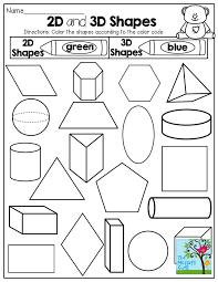 Best 25+ 2d shapes kindergarten ideas on Pinterest | Kindergarten ...