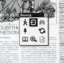 <b>Электронная книга PocketBook</b> 301