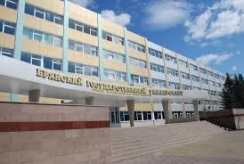Купить диплом о высшем образовании с занесением в реестр Брянск Купить диплом в Брянске