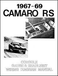 1968 camaro wiring diagrams auto zone diagrams online 1968 camaro wiring diagrams auto zone