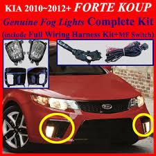 2010~2012 kia forte koup fog light lamp complete kit full wiring item condition new